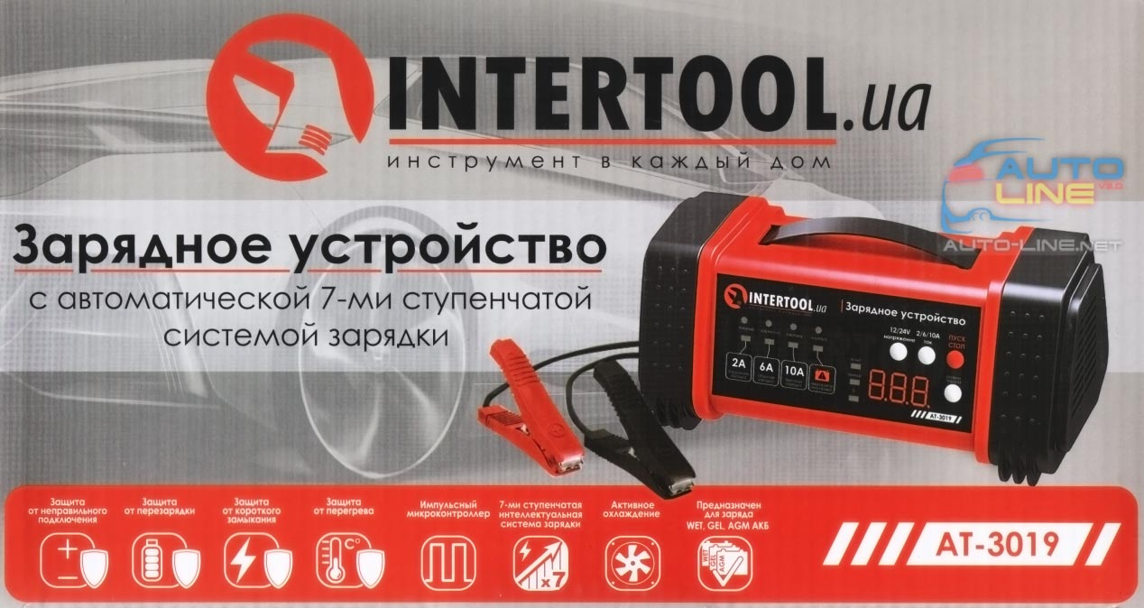 Презентация 3 - INTERTOOL AT-3019