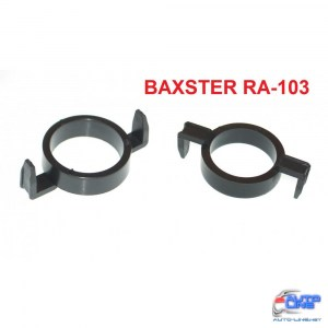 Переходник BAXSTER RA-103  для ламп Ford New Mondeo/Peugeot/Citroen