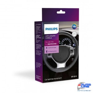 Обманки Philips LED CANBUS 18954C2 для H11 SET (2шт)