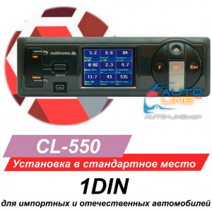 Multitronics CL-550