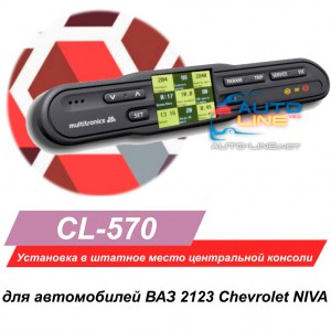 Multitronics CL-570