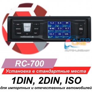 Multitronics RC-700