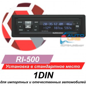Multitronics RI-500