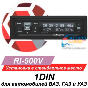 Multitronics RI-500V (ГАЗ, УАЗ, ВАЗ)