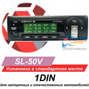 Multitronics SL-50V