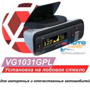 Multitronics VG1031GPL