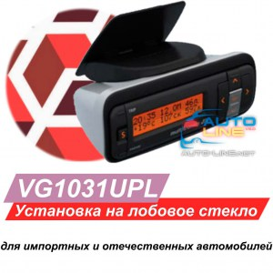 Multitronics VG1031UPL